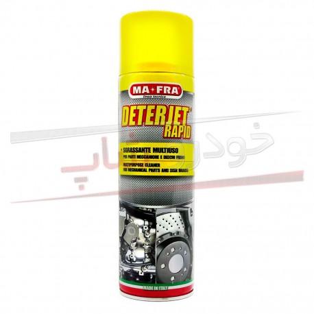 اسپری تمیز کننده ترمز و قطعات مکانیکی مفرا - MAFRA Deterjet Rapid