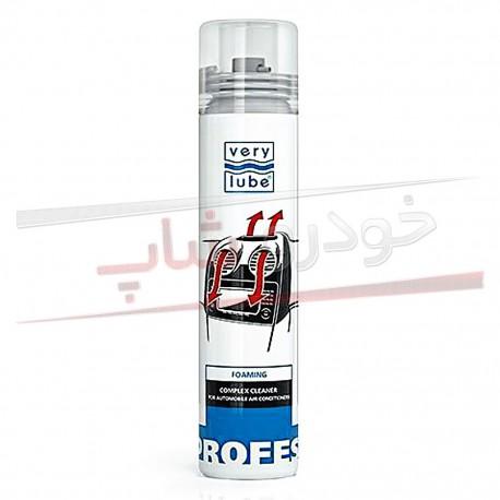 فوم تمیز کننده و ضد عفونی کننده سیستم تهویه زادو - verylube Complex Foam Cleaner for Autombile Air Conditioners