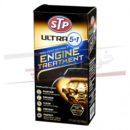 مکمل روغن محافظ و تقویت کننده موتور اس تی پی - STP Ultra 5 in 1 High Performance Engine Treatment