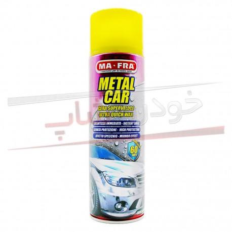 اسپری واکس براق کننده و محافظ بدنه مفرا - MAFRA Metal Car