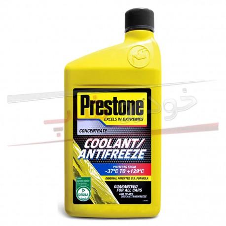ضد یخ کنسانتره پرستون Prestone Concentrate Antifreeze Coolant