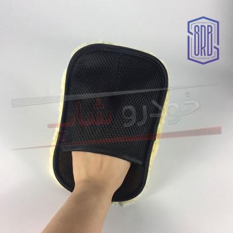 کیت دستکش پشم بره مخصوص شستشوی خودرو سورینبو - Surainbow Washing Glove