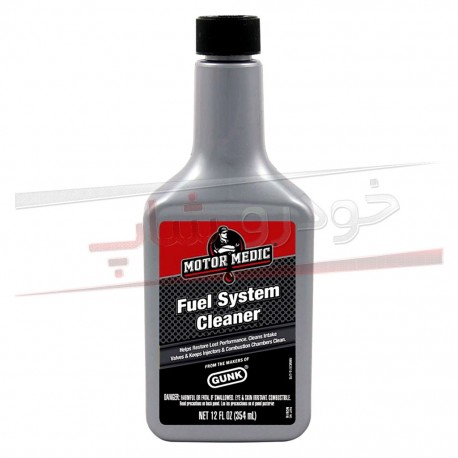 مکمل شوینده سیستم سوخت گانگ - GUNK Fuel System Cleaner