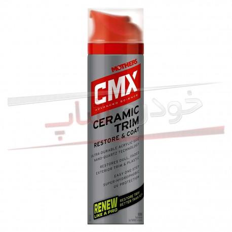 نانو سرامیک قطعات لاستیکی و پلاستیکی خودرو - Mothers CMX Ceramic Trim