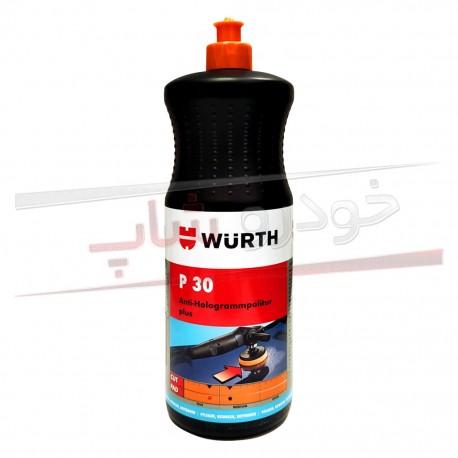 پولیش بدنه نرم وورث Wurth P30 Anti-Hologram Polish Plus