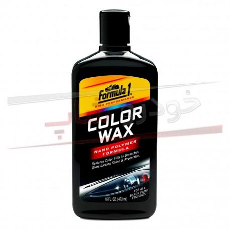 واکس نانو پلیمر مخصوص بدنه های مشکی رنگ فرمول وان Formula 1 Nano Polymer Color Wax