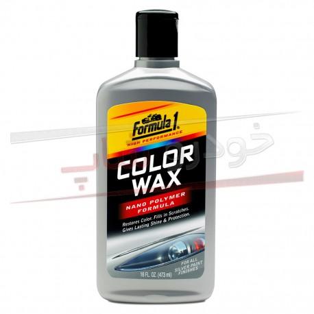 واکس نانو پلیمر مخصوص بدنه های نقره ای رنگ فرمول وان Formula 1 Nano Polymer Color Wax