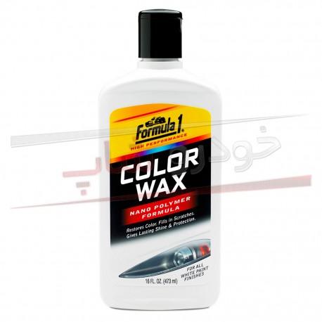 واکس نانو پلیمر مخصوص بدنه های سفید رنگ فرمول وان Formula 1 Nano Polymer Color Wax