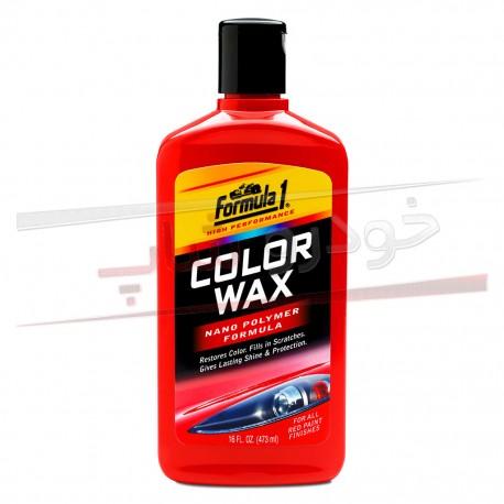 واکس نانو پلیمر مخصوص بدنه های قرمز رنگ فرمول وان Formula 1 Nano Polymer Color Wax