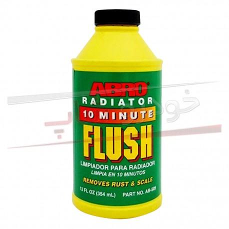 مایع شوینده رادیاتور ابرو ABRO Radiator Flush 10 Minute