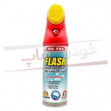 اسپری فوم تمیز کننده روکش صندلی مفرا MAFRA Flash