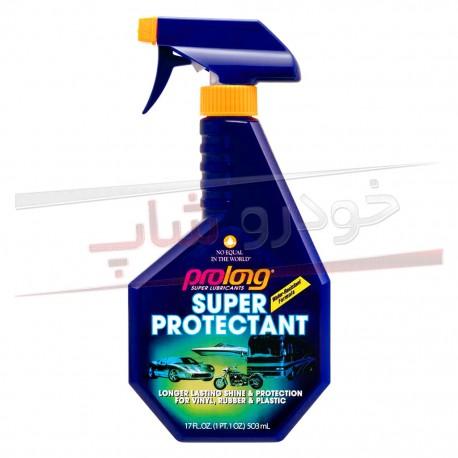 اسپری احیاگر، براق کننده و محافظ داشبورد پرولانگ Prolong Super Protectant