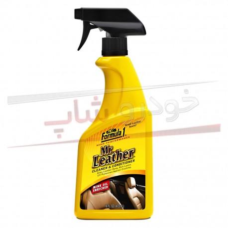 اسپری تمیز کننده و محافظ چرم فرمول وان Formula1 Mr. Leather