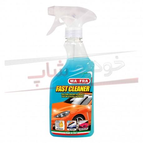 کارواش بدون آب مفرا MAFRA Fast Cleaner