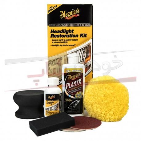کیت براق کننده و پولیش طلق چراغ مگوآیرز شامل 7 قلم Meguiar's Headlight Restoration Kit