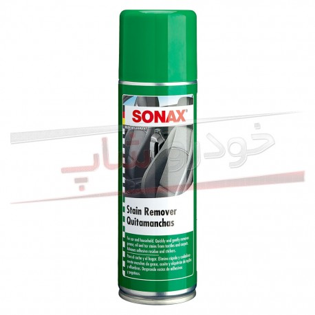 اسپری لکه بر روکش و صندلی سوناکس SONAX Stain Remover