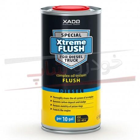 موتور شور دیزل زادو XADO Xtreme Flush