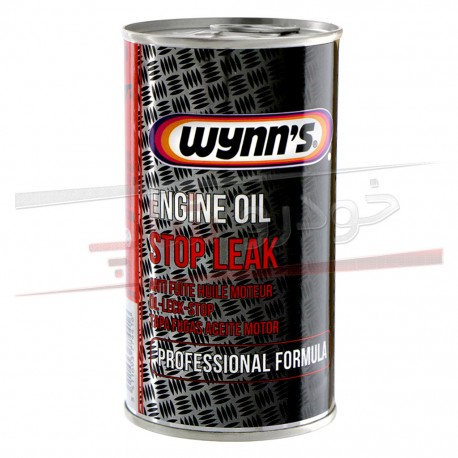 مکمل رفع نشتی روغن موتور وینز Wynn's Engine Oil Stop Leak