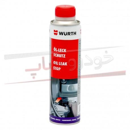 مکمل رفع نشتی روغن وورث Wurth Oil Leak Stop