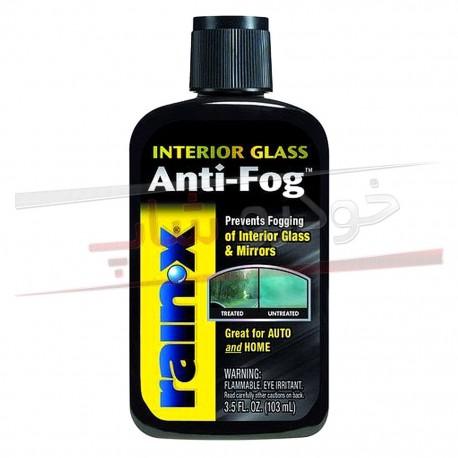 مایع شیشه پاک کن ضد بخار رین ایکس Rain-X Interior Glass Anti-Fog