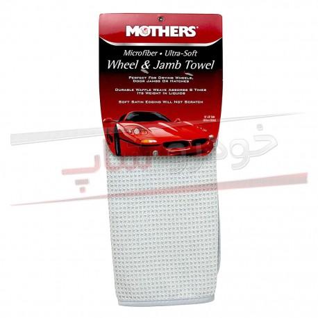 حوله آبگیر مایکروفایبر مادرز Mothers Wheel & Jamb Towel