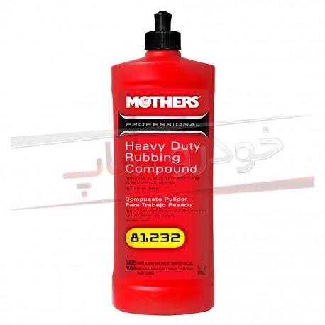 پولیش زبر حرفه ای مادرز Mothers Heavy Duty Rubbing Compound