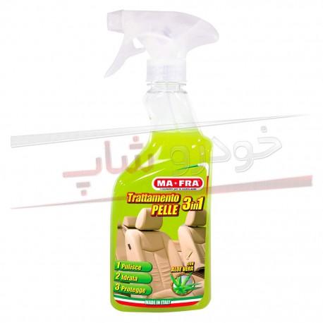 اسپری تمیز کننده، مرطوب کننده و محافظ چرم مفرا MAFRA Leather Care 3 in 1
