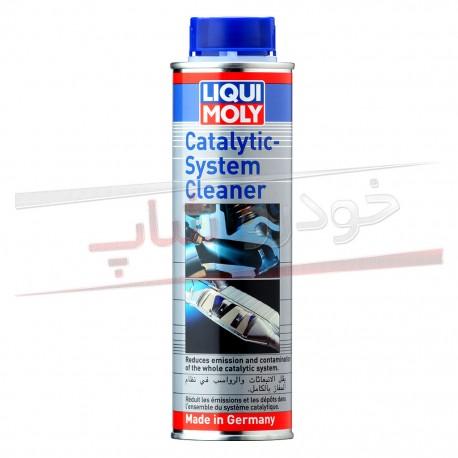 مکمل تمیز کننده کاتالیزور لیکو مولی - Liqui Moly Catalytic Converter Cleaner