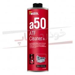 محلول تمیز کننده گیربکس اتوماتیک بیزول حجم 250 میلی لیتر