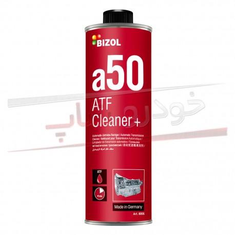 محلول تمیز کننده گیربکس اتوماتیک بیزول BIZOL ATF Cleaner+ a50